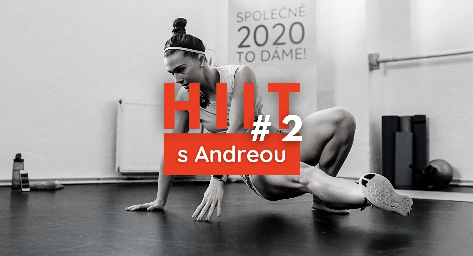 HIIT s Andreou #2